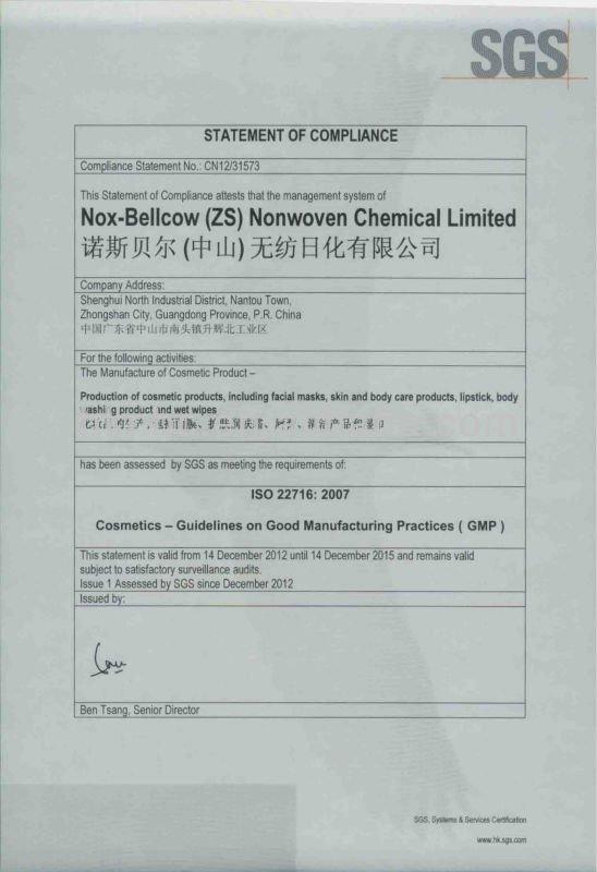 ISO227162007.jpg